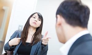 「結婚できない女」その理由はたったの3つ!大量調査の結果発表