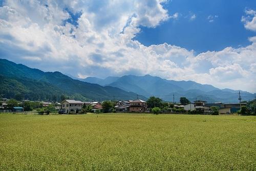 anbotoyama
