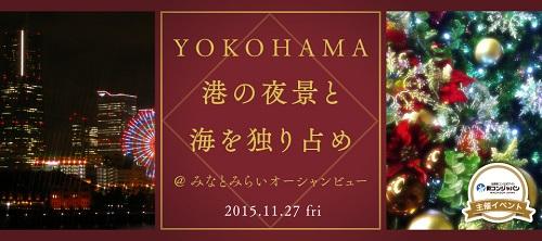 yokohama_banner-22