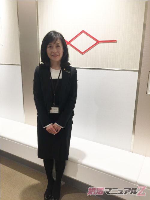 パートナーエージェントコンシェルジュ小泉さん
