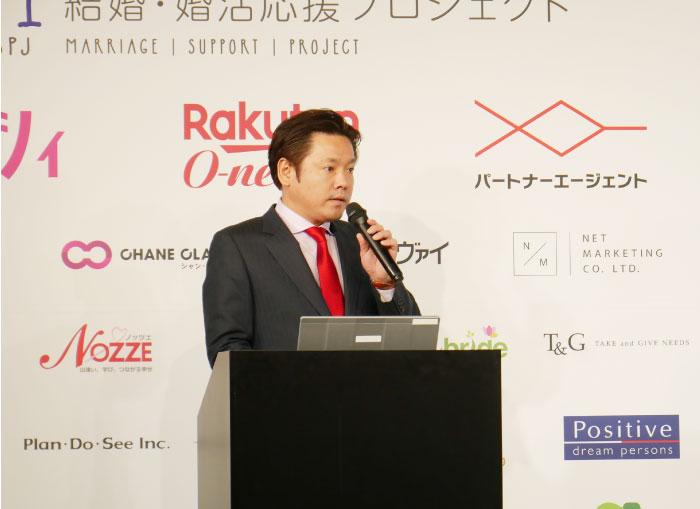 一般社団法人 結婚・婚活応援プロジェクトの代表理事貝瀬雄一さん